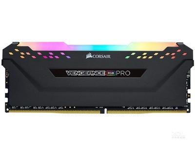 海盗船复仇者RGB PRO 16GB DDR4 3200(CM4X16GC3200C16W2E-CN)
