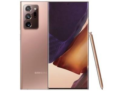三星 Galaxy Note 20 Ultra(12GB/256GB/全网通/5G版)询价微信18611594400,微信下单立减200