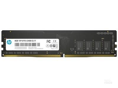 HP 8GB DDR4 2400 服务器内存