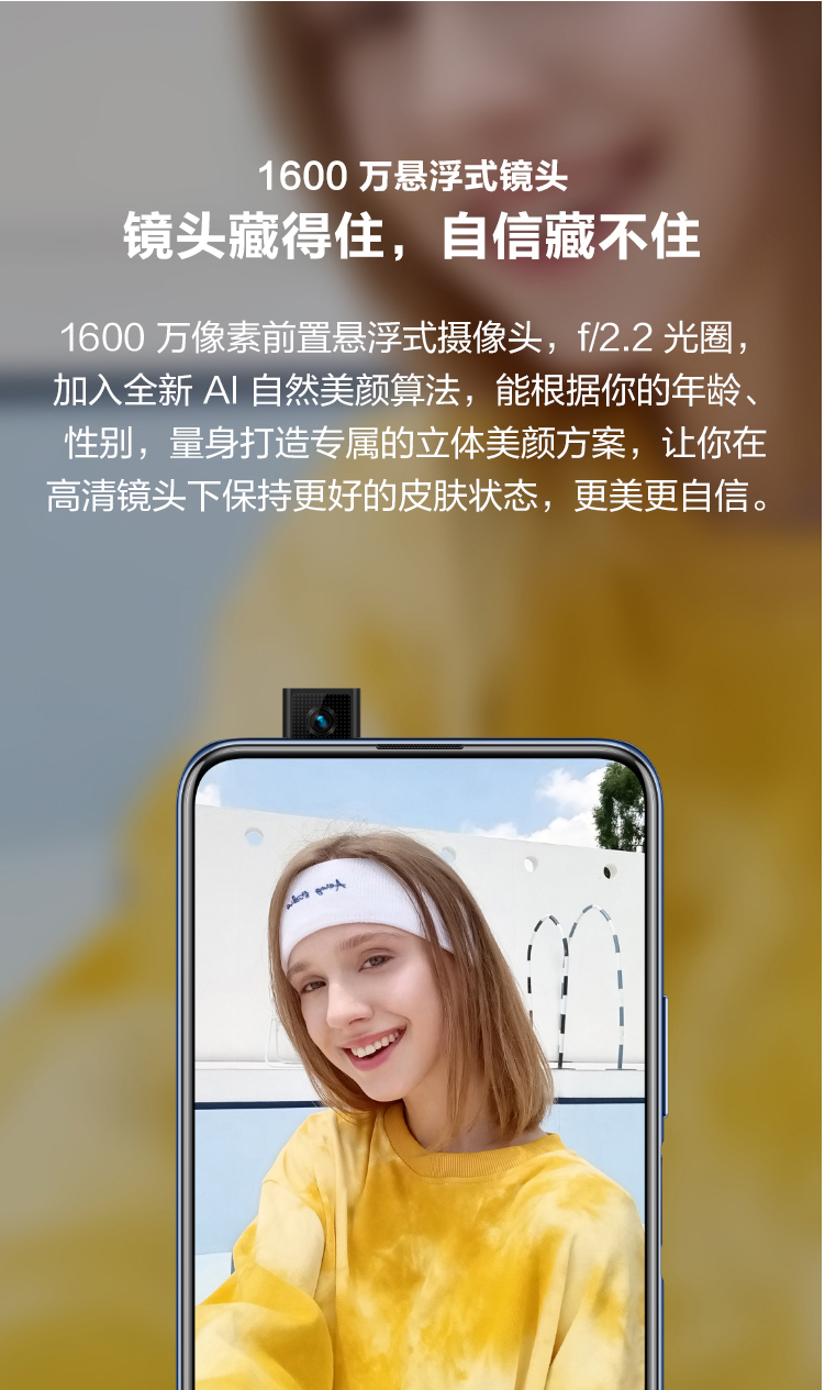 华为畅享20 Plus(6GB/128GB/全网通/5G版)评测图解图片10