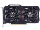 七彩虹GeForce GTX 1650 灵动鲨 豪华版 4GD6