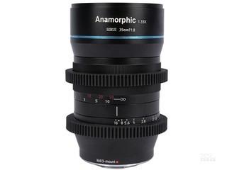 思锐35mm f/1.8 Anamorphic 1.33X