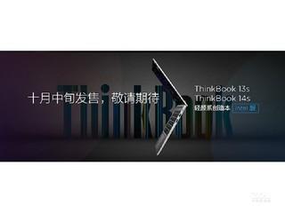 ThinkPad  ThinkBook 14s