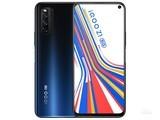 iQOO Z1(12GB/128GB/全网通/5G版)