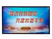 国普达 壁挂式32寸网络广告机