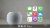 苹果iPhone 12(4GB/256GB/全网通/5G版)发布会回顾0