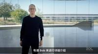 苹果iPhone 12(4GB/256GB/全网通/5G版)发布会回顾6
