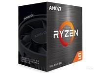 AMD Ryzen 5 5600X安徽价格面议