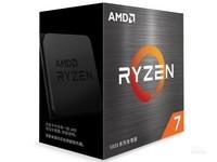 AMD Ryzen 7 5800X安徽价格面议