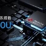 realme Q2 Pro(8GB/128GB/全网通/5G版)发布会回顾4