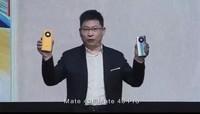 华为Mate40 Pro(8GB/256GB/全网通/5G版/玻璃版)发布会回顾0