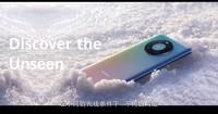 华为Mate40 Pro(8GB/512GB/全网通/4G版/素皮版)发布会回顾6
