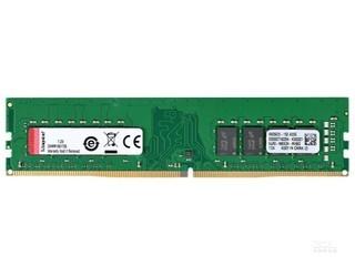 金士顿8GB DDR4 2666(KCP426NS6/8)