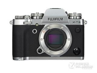 富士X-T3套机(23mm F2定焦镜头 )