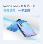 OPPO Reno5 Pro(8GB/128GB/全网通/5G版)官方图3