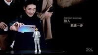 OPPO Reno5 Pro+(8GB/128GB/全网通/5G版)发布会回顾4
