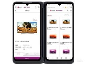 LG V50S ThinQ(8GB/256GB/全网通/5G版)