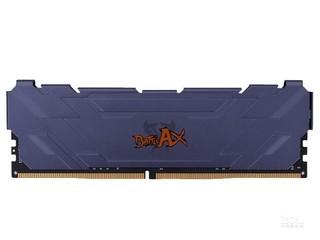 七彩虹战斧 8GB DDR4 2666 新马甲条