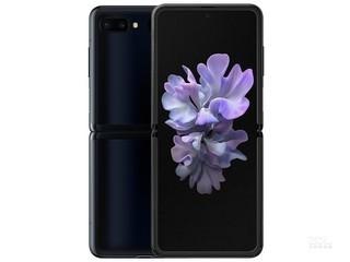 三星Galaxy Z Flip Lite(全网通/5G版)