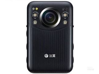 法翼T5(128GB)