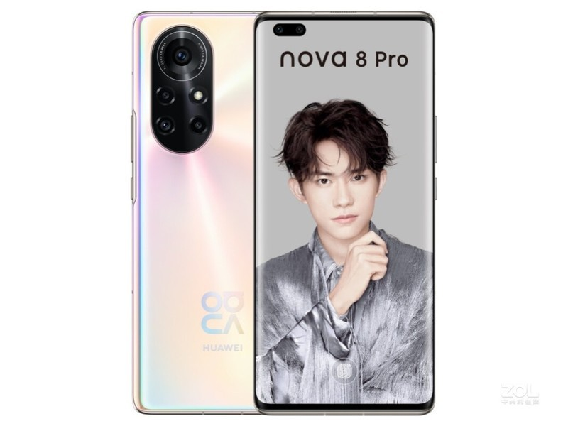 华为nova 8 Pro(8GB/128GB/全网通/5G版)