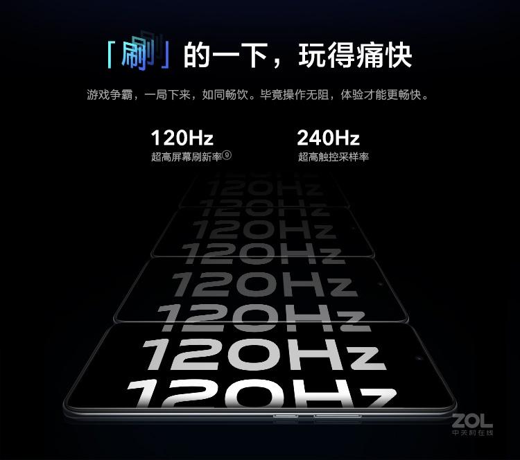 vivo X60(8GB/128GB/全网通/5G版)评测图解产品亮点图片22