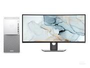 戴尔 XPS 8940(i7 10700/16GB/512GB+1TB/GTX1650Super/34LCD)