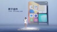 iQOO 7(8GB/128GB/全网通/5G版)发布会回顾5