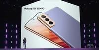 三星Galaxy S21+(8GB/128GB/全网通/5G版)发布会回顾4