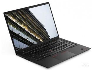 ThinkPad X1 Carbon 2021