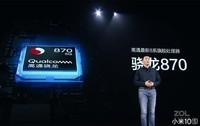 小米10S(8GB/128GB/全网通/5G版)发布会回顾2