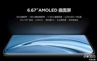 小米10S(8GB/128GB/全网通/5G版)发布会回顾7