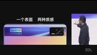 realme GT Neo(12GB/256GB/全网通/5G版)发布会回顾7