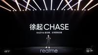 realme GT(8GB/128GB/全网通/5G版)发布会回顾1