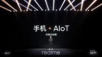 realme GT(8GB/128GB/全网通/5G版)发布会回顾7
