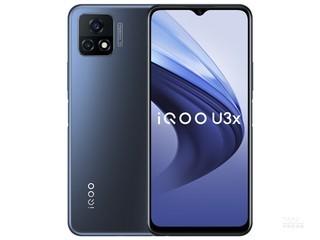 iQOO U3x(4GB/128GB/全网通/5G版)