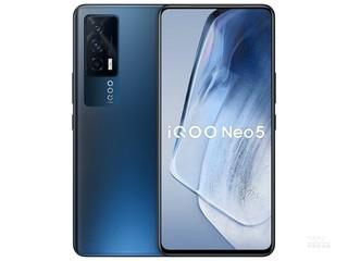iQOO Neo5(8GB/256GB/全網通/5G版)