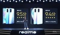 realme Q3 Pro(8GB/128GB/全网通/5G版)发布会回顾4