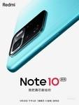 Redmi Note 10(4GB/128GB/全网通/5G版)官方图3