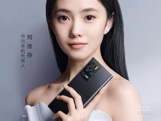 中兴AXON 30(全网通/5G版)