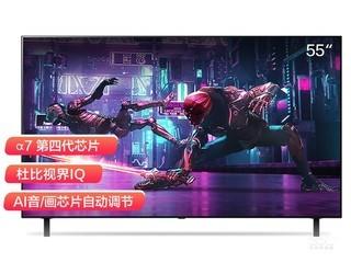 LG OLED55A1PCA