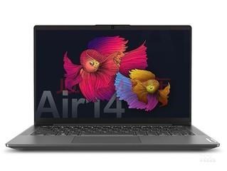 联想小新 Air 14 2021 锐龙版(R5 5500U/8GB/256GB/集显)