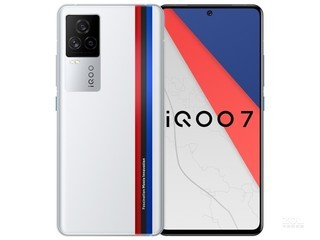 iQOO 7(8GB/256GB/全网通/5G版)