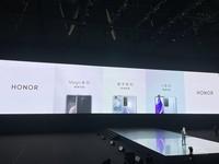榮耀50 Pro(8GB/256GB/全網通/5G版)發布會回顧5