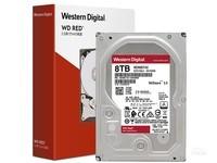 西部数据红盘 8TB 5400转 64M SATA3(WD80EFAX)