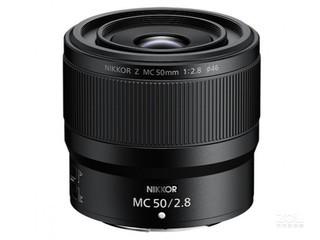 尼康尼克尔 Z 微距 50mm f/2.8