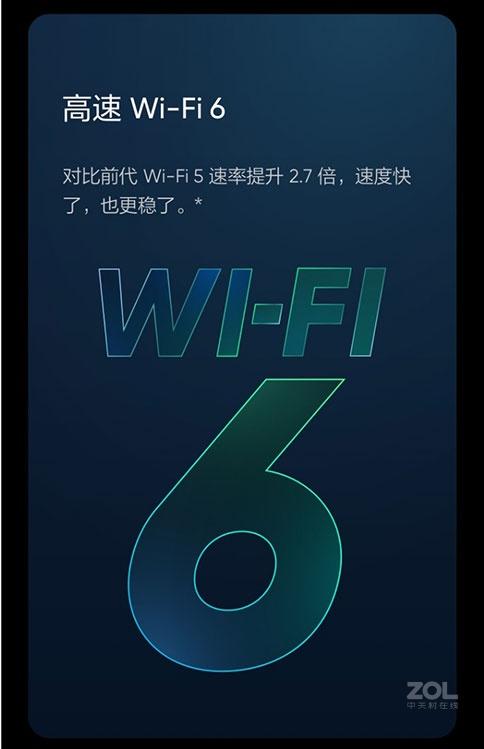 realme Book 14英寸(i5 1135G7/8GB/512GB/集显)评测图解图片24