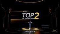 iQOO 8 Pro(12GB/256GB/全网通/5G版)发布会回顾2