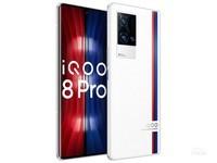 iQOO 8 Pro(12GB/256GB/全网通/5G版)外观图1