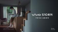 vivo S10 Pro(12GB/256GB/全网通/5G版)发布会回顾0